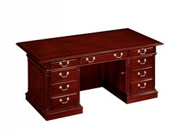 Keswick Executive Desk 7990 36